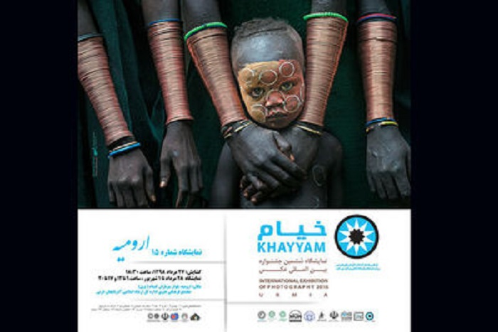 ششمین-جشنواره-عکس-خیام-در-همدان