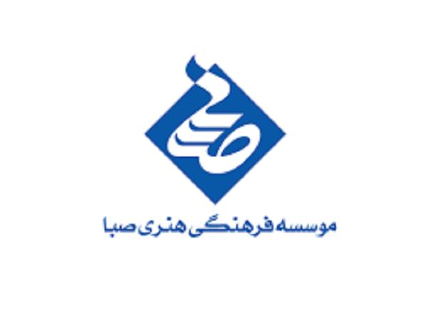 «صبا»-میزبان-خوشنویسان-ایران-و-۲۹-کشور-جهان-در-«جشنواره-بین-المللی-راه-ابریشم»
