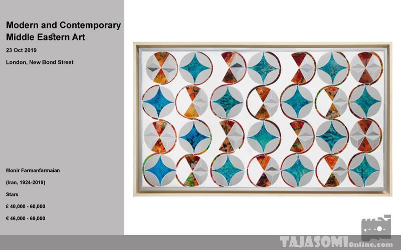 تمام-آثار-ایرانی-حراج-بونامز-لندنگزارش-تصویری