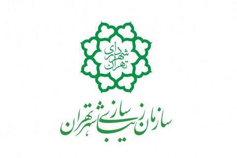 فراخوان-سوگواره-طراحی-گرافیک-فاطمیه-۱۳۹۸-سازمان-زیباسازی-شهر-تهران-منتشر-شد