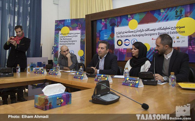 گزارش-تصویری-نشست-خبری-سومین-نمایشگاه-دوسالانه-طراحان-بستهبندی-ایران