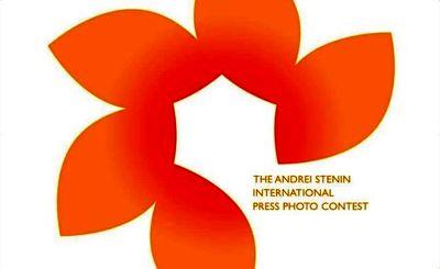 فراخوان-مسابقه-بینالمللی-عکس-مطبوعاتی-روسیه-منتشر-شد