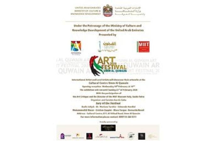 حضور-6-هنرمند-ایرانی-در-فستیوال-هنر-امارات
