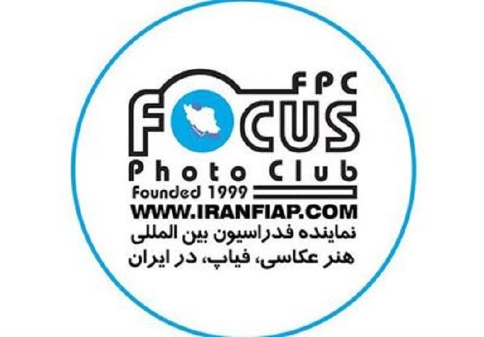 کسب-جوایز-جشنواره-بینالمللی-عکس-ردیسایم-فرانسه-2020-توسط-عکاسان-ایرانی