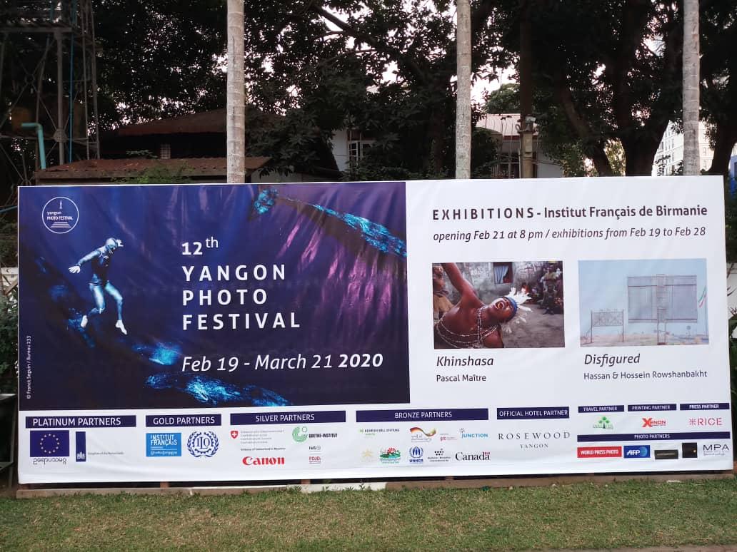 بزرگترین-فستیوال-عکس-شرق-آسیا-میزبان-عکس-های-دو-ایرانی