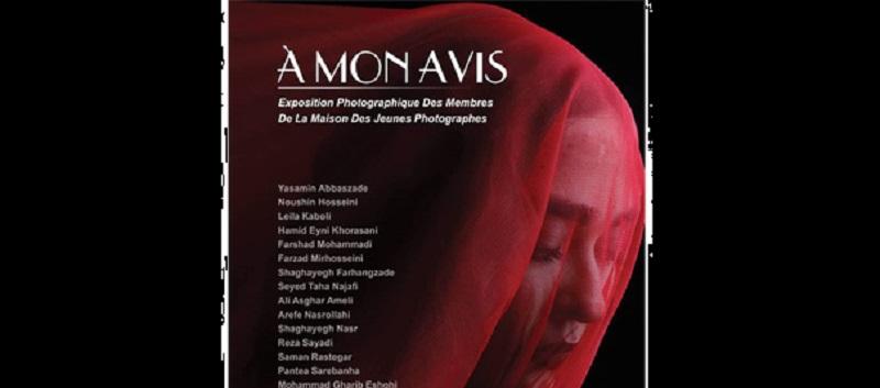 افتتاح-نمایشگاه-عکس-هنرمندان-ایرانی-در-پاریس
