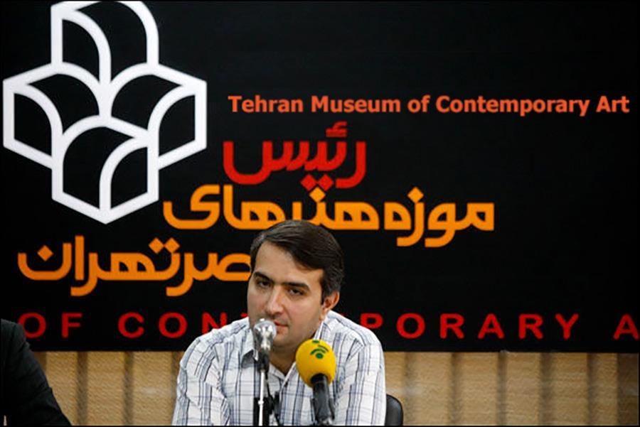 مدیر-موزه-تهران-نمایشگاه-