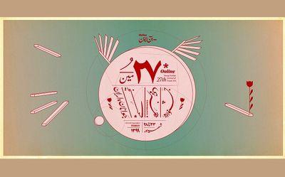 رقابت-آنلاین-بیش-از-1000-هنرمند-جوان-برای-شرکت-در-جشنواره-هنرهای-تجسمی-جوانان