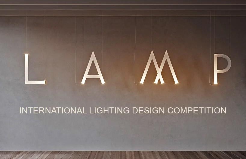 انتشار-فراخوان-مسابقه-بین-المللی-طراحی-روشنایی-L-A-M-P-۲۰۲۰