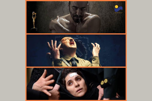 اسامی-نامزدهای-مسابقه-عکس-سینمای-ایران-اعلام-شد