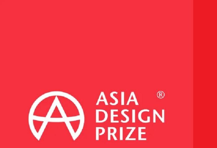 فراخوان-جایزه-طراحی-Asia-۲۰۲۱-منتشر-شد