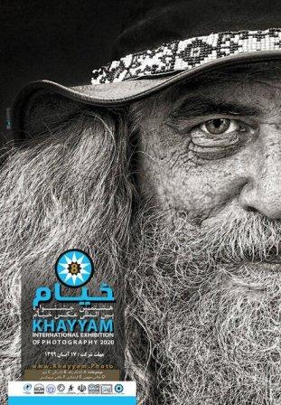 فراخوان-جشنواره-بین-المللی-عکس-خیام-منتشر-شد