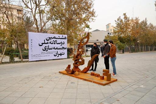 حضور-مجموعه-آثار-کوروش-گلناری-در-هشتمین-دوسالانه-ملی-مجسمهسازی
