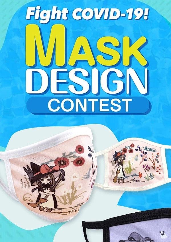 فراخوان-مسابقه-طراحی-ماسک-منتشر-شد