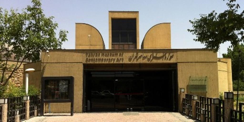 قصه-تکراری-موزه-هنرهای-معاصر-تهران