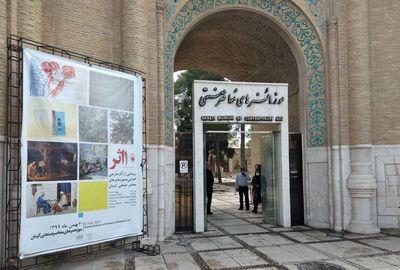 نمایش-۱۰-اثر-خارجی-در-موزه-هنرهای-معاصر-صنعتی-کرمان