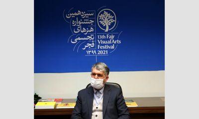 پیام-وزیر-فرهنگ-و-ارشاد-اسلامی-به-سیزدهمین-جشنواره-هنرهای-تجسمی-فجر-