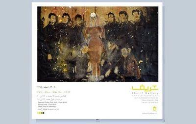 برپایی-نمایشگاه-«یوتاب»-در-گالری-شریف