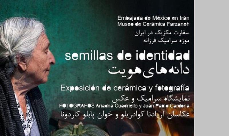 برگزاری-نمایش-عکس-و-سرامیک-هایی-از-کشاورزی-در-مکزیک
