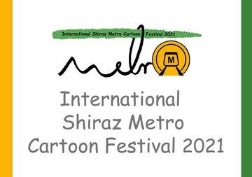 جشنواره-بینالمللی-کارتون-مترو-۲۰۲۱-به-میزبانی-شیراز-برگزار-میشود