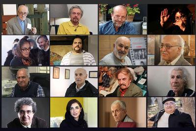 ۲۰-هنرمند-آسمانی-هنر-ایران