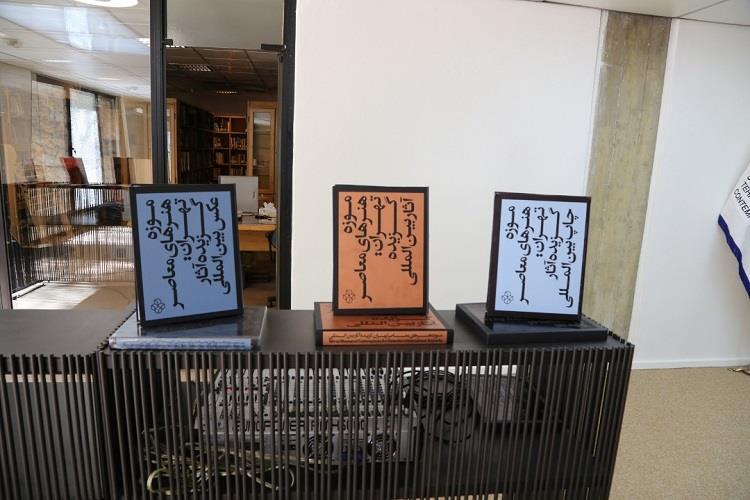 موزه-هفت-کتاب-جدید-چاپ-کرد-آثار-گنجینه-با-کمی-سانسور